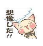 ぐるねこ&うさぎ 9(個別スタンプ:09)