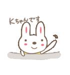 Kちゃんうさぎ cute rabbit for K(個別スタンプ:01)