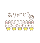 Kちゃんうさぎ cute rabbit for K(個別スタンプ:03)