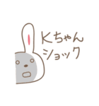 Kちゃんうさぎ cute rabbit for K(個別スタンプ:04)