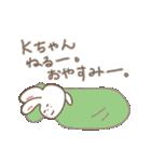 Kちゃんうさぎ cute rabbit for K(個別スタンプ:05)