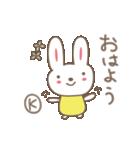 Kちゃんうさぎ cute rabbit for K(個別スタンプ:06)