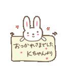 Kちゃんうさぎ cute rabbit for K(個別スタンプ:07)
