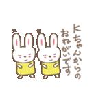 Kちゃんうさぎ cute rabbit for K(個別スタンプ:08)