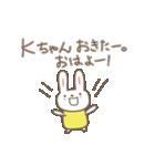 Kちゃんうさぎ cute rabbit for K(個別スタンプ:09)