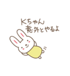 Kちゃんうさぎ cute rabbit for K(個別スタンプ:11)