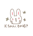 Kちゃんうさぎ cute rabbit for K(個別スタンプ:12)