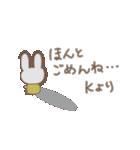 Kちゃんうさぎ cute rabbit for K(個別スタンプ:13)