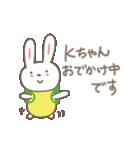 Kちゃんうさぎ cute rabbit for K(個別スタンプ:14)