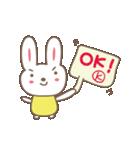 Kちゃんうさぎ cute rabbit for K(個別スタンプ:15)