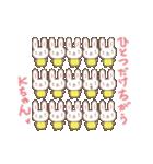 Kちゃんうさぎ cute rabbit for K(個別スタンプ:16)