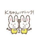 Kちゃんうさぎ cute rabbit for K(個別スタンプ:17)