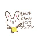 Kちゃんうさぎ cute rabbit for K(個別スタンプ:19)