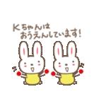Kちゃんうさぎ cute rabbit for K(個別スタンプ:20)
