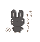 Kちゃんうさぎ cute rabbit for K(個別スタンプ:23)