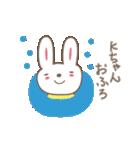 Kちゃんうさぎ cute rabbit for K(個別スタンプ:24)