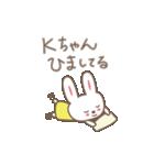 Kちゃんうさぎ cute rabbit for K(個別スタンプ:26)