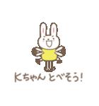 Kちゃんうさぎ cute rabbit for K(個別スタンプ:27)