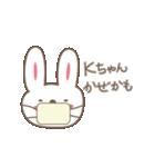 Kちゃんうさぎ cute rabbit for K(個別スタンプ:28)