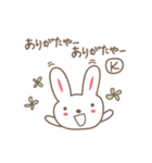 Kちゃんうさぎ cute rabbit for K(個別スタンプ:29)