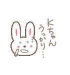 Kちゃんうさぎ cute rabbit for K(個別スタンプ:30)