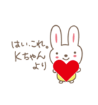 Kちゃんうさぎ cute rabbit for K(個別スタンプ:31)
