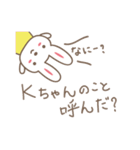 Kちゃんうさぎ cute rabbit for K(個別スタンプ:32)