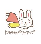 Kちゃんうさぎ cute rabbit for K(個別スタンプ:33)
