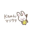 Kちゃんうさぎ cute rabbit for K(個別スタンプ:34)