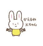 Kちゃんうさぎ cute rabbit for K(個別スタンプ:35)