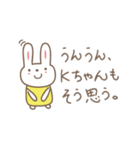 Kちゃんうさぎ cute rabbit for K(個別スタンプ:36)