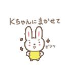Kちゃんうさぎ cute rabbit for K(個別スタンプ:37)