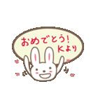 Kちゃんうさぎ cute rabbit for K(個別スタンプ:38)