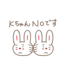 Kちゃんうさぎ cute rabbit for K(個別スタンプ:39)