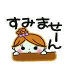 らくちん!スタンプ!(個別スタンプ:03)