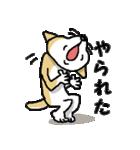 しばさん 2(個別スタンプ:02)