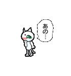 涙ネコ~白まろとふるえる?~(個別スタンプ:01)