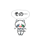 涙ネコ~白まろとふるえる?~(個別スタンプ:02)
