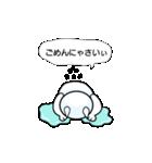 涙ネコ~白まろとふるえる?~(個別スタンプ:04)