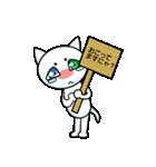涙ネコ~白まろとふるえる?~(個別スタンプ:05)