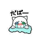 涙ネコ~白まろとふるえる?~(個別スタンプ:06)