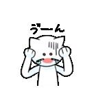 涙ネコ~白まろとふるえる?~(個別スタンプ:07)