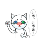 涙ネコ~白まろとふるえる?~(個別スタンプ:13)
