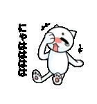 涙ネコ~白まろとふるえる?~(個別スタンプ:14)