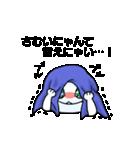 涙ネコ~白まろとふるえる?~(個別スタンプ:16)