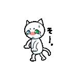 涙ネコ~白まろとふるえる?~(個別スタンプ:18)
