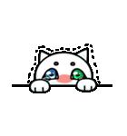 涙ネコ~白まろとふるえる?~(個別スタンプ:21)