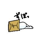 涙ネコ~白まろとふるえる?~(個別スタンプ:23)