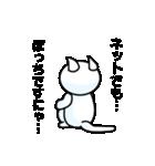 涙ネコ~白まろとふるえる?~(個別スタンプ:26)
