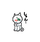 涙ネコ~白まろとふるえる?~(個別スタンプ:28)